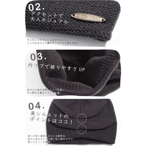 SALE セール 1000円 ニット帽 ボリュームたっぷりストレスゼロ 帽子 レディース 大きいサイズ 【商品名 ボリュームニット】 日よけ queenhead 10