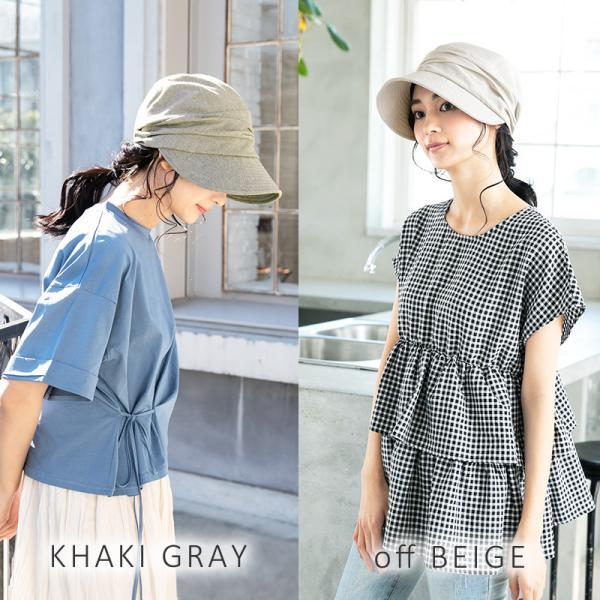 SALE 帽子 レディース 夏 夏用 つば広 大きいサイズ UV カット 58.5-63 cm 商品名 シャイニングキャスケット 日よけ 折りたたみ 自転車 飛ばない|queenhead|08
