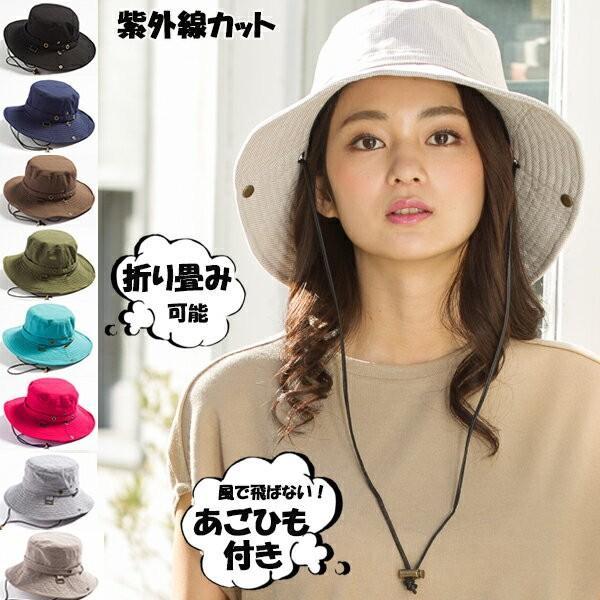 セール1000円 帽子 レディース メンズ  56-64 cm 3サイズサファリハット UVカット 大きいサイズ つば広 UV 日よけ 折りたたみ 自転車 飛ばない 春 夏|queenhead