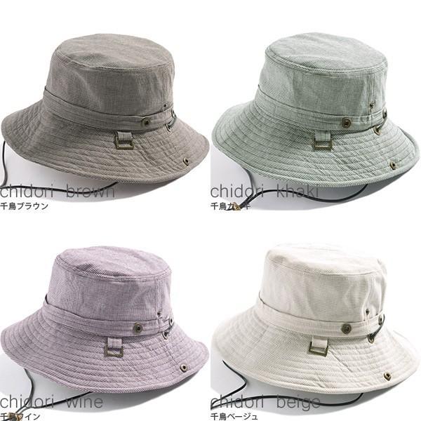 1000円 セールSALE ポッキリ 3サイズサファリs19 UV 紫外線対策 帽子 レディース 大きいサイズ 日よけ ※訳あり queenhead 20