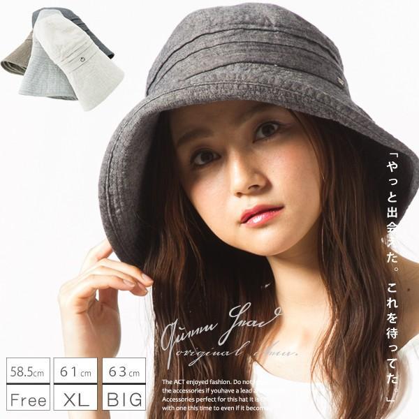 帽子 レディース 夏 夏用 大きいサイズ UV UVカット つば広 エレガントUVハット 日よけ 折りたたみ 女優帽 自転車 飛ばない 56-63cm|queenhead