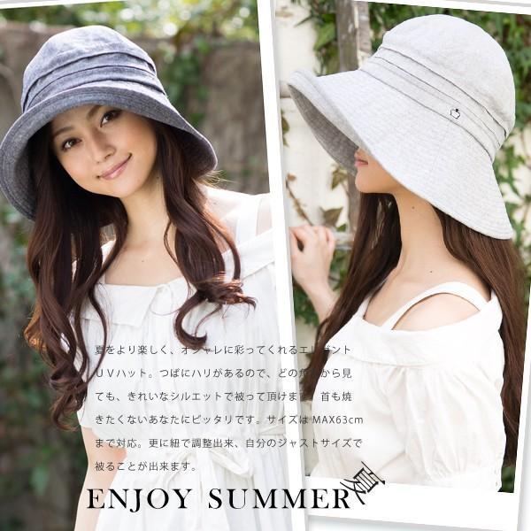 帽子 レディース 夏 夏用 大きいサイズ UV UVカット つば広 エレガントUVハット 日よけ 折りたたみ 女優帽 自転車 飛ばない 56-63cm|queenhead|02