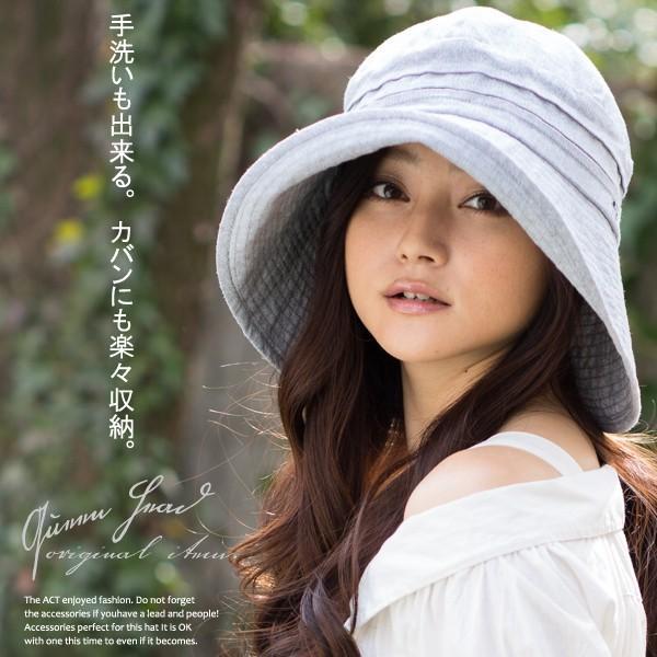 帽子 レディース 夏 夏用 大きいサイズ UV UVカット つば広 エレガントUVハット 日よけ 折りたたみ 女優帽 自転車 飛ばない 56-63cm|queenhead|11