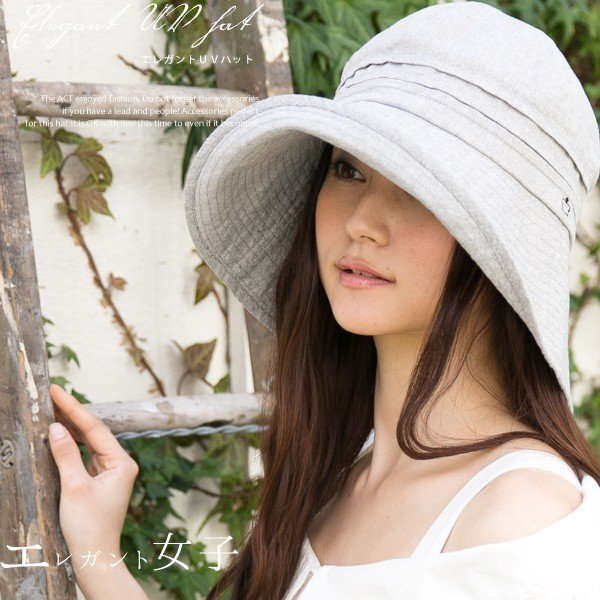帽子 レディース 夏 夏用 大きいサイズ UV UVカット つば広 エレガントUVハット 日よけ 折りたたみ 女優帽 自転車 飛ばない 56-63cm|queenhead|10