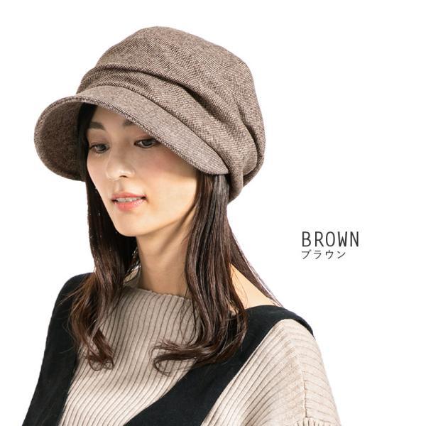 帽子 レディース 大きいサイズ 商品名 2018AWシャイニングキャスケット  キャスケット 秋 冬  防寒対策に セール 1000円 SALE|queenhead|12