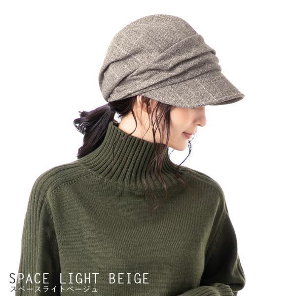 帽子 レディース 大きいサイズ 商品名 2018AWシャイニングキャスケット  キャスケット 秋 冬  防寒対策に セール 1000円 SALE|queenhead|15