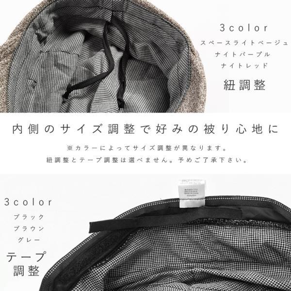 帽子 レディース 大きいサイズ 商品名 2018AWシャイニングキャスケット  キャスケット 秋 冬  防寒対策に セール 1000円 SALE|queenhead|07