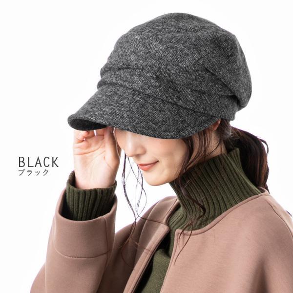 帽子 レディース 大きいサイズ 商品名 2018AWシャイニングキャスケット  キャスケット 秋 冬  防寒対策に セール 1000円 SALE|queenhead|08