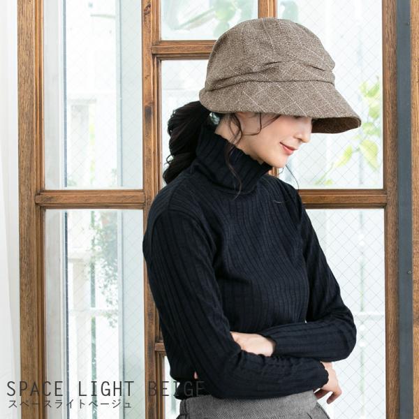 帽子 レディース 大きいサイズ キャスケット AWミラクルキャスダウンHAT  ハット 秋 冬 小顔効果 防寒対策に|queenhead|14