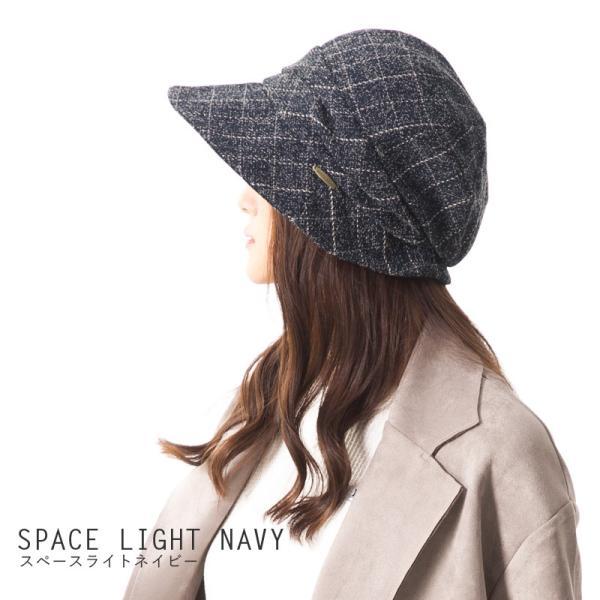 帽子 レディース 大きいサイズ キャスケット AWミラクルキャスダウンHAT  ハット 秋 冬 小顔効果 防寒対策に|queenhead|18