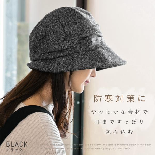 帽子 レディース 大きいサイズ キャスケット AWミラクルキャスダウンHAT  ハット 秋 冬 小顔効果 防寒対策に|queenhead|05