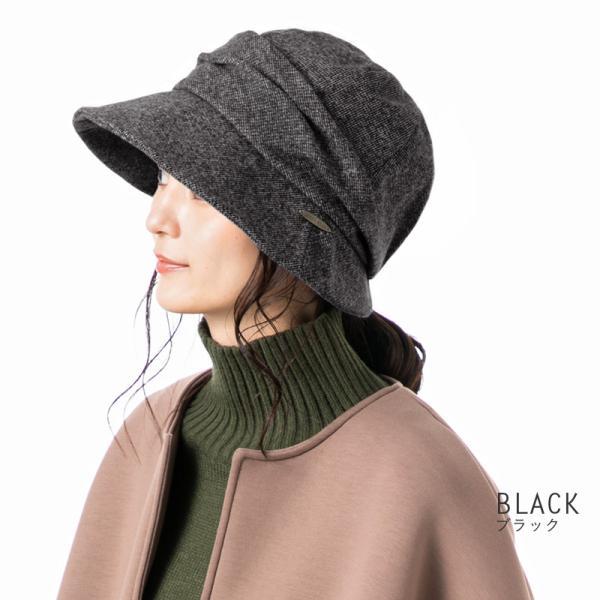 帽子 レディース 大きいサイズ キャスケット AWミラクルキャスダウンHAT  ハット 秋 冬 小顔効果 防寒対策に|queenhead|07