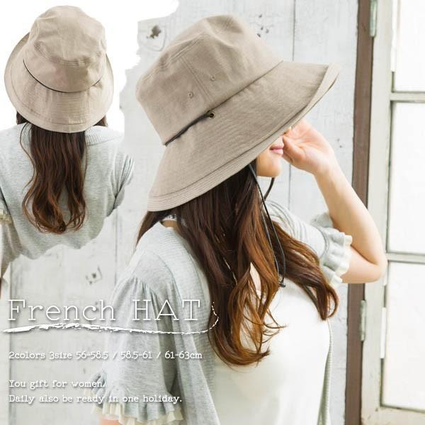 こんな帽子を探してた UV ハット 帽子 レディース 大きいサイズ 日よけ 折りたたみ つば広 自転車 飛ばない UVカット 春 夏 56-63cm 紐付きフレンチHAT queenhead 07