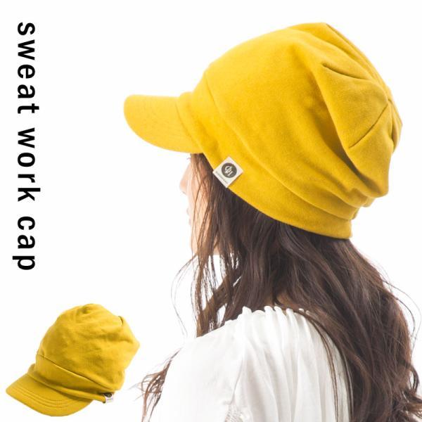 帽子レディースさっと被ってすぐキマるスウェットワークキャスケットメンズ大きいサイズ防寒秋冬秋冬耳あてワークキャップ母の日