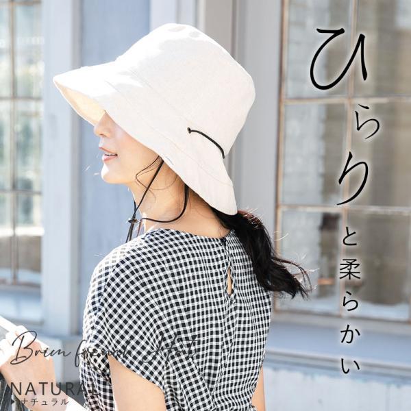 1000円 セール 帽子 レディース 春 夏 折りたたみ 大きいサイズ 風に飛ばない UVカット 日よけ  紐付きブリムフレンチHAT 紫外線100%カット|queenhead|02