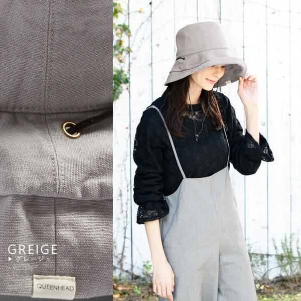1000円 セール 帽子 レディース 春 夏 折りたたみ 大きいサイズ 風に飛ばない UVカット 日よけ  紐付きブリムフレンチHAT 紫外線100%カット|queenhead|13