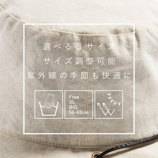 1000円 セール 帽子 レディース 春 夏 折りたたみ 大きいサイズ 風に飛ばない UVカット 日よけ  紐付きブリムフレンチHAT 紫外線100%カット|queenhead|18