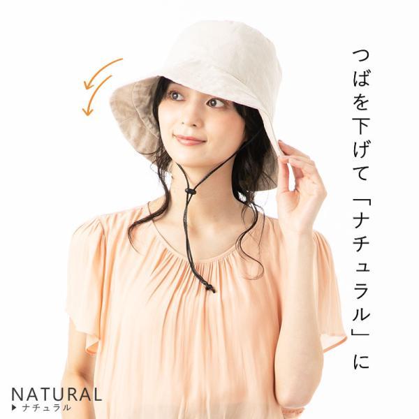 1000円 セール 帽子 レディース 春 夏 折りたたみ 大きいサイズ 風に飛ばない UVカット 日よけ  紐付きブリムフレンチHAT 紫外線100%カット|queenhead|04