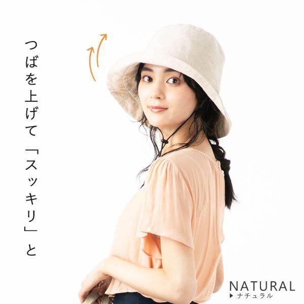 1000円 セール 帽子 レディース 春 夏 折りたたみ 大きいサイズ 風に飛ばない UVカット 日よけ  紐付きブリムフレンチHAT 紫外線100%カット|queenhead|05