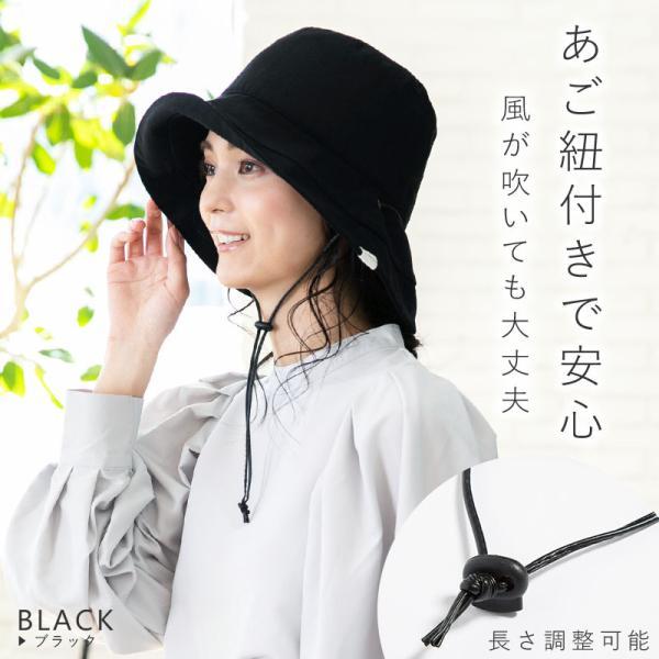 1000円 セール 帽子 レディース 春 夏 折りたたみ 大きいサイズ 風に飛ばない UVカット 日よけ  紐付きブリムフレンチHAT 紫外線100%カット|queenhead|06