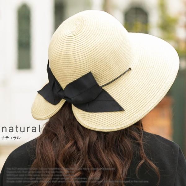 帽子 レディース 春 夏つば広ハット UV UVカット  麦わら 大きいサイズ 折りたたみ アゴ紐 自転車 飛ばない バックスタイルストローハット SALE セール queenhead 18
