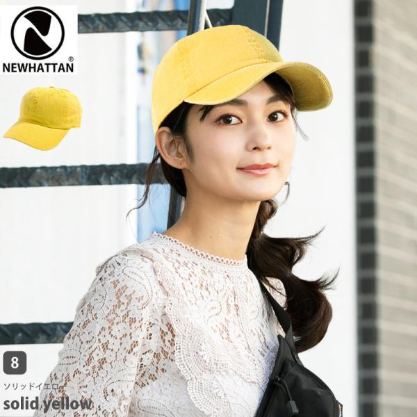 ローキャップ 商品名 newhattan ニューハッタンキャップ  帽子 レディース メンズ キャップ cap 春 夏 2019ss|queenhead
