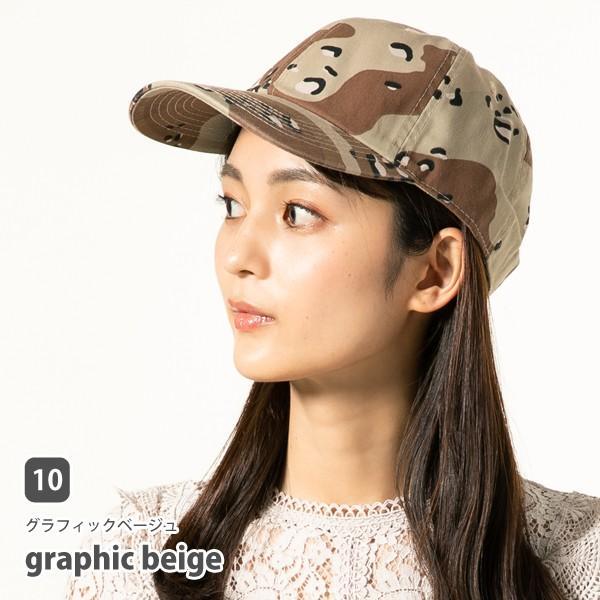 ローキャップ 商品名 newhattan ニューハッタンキャップ  帽子 レディース メンズ キャップ cap 春 夏 2019ss|queenhead|09