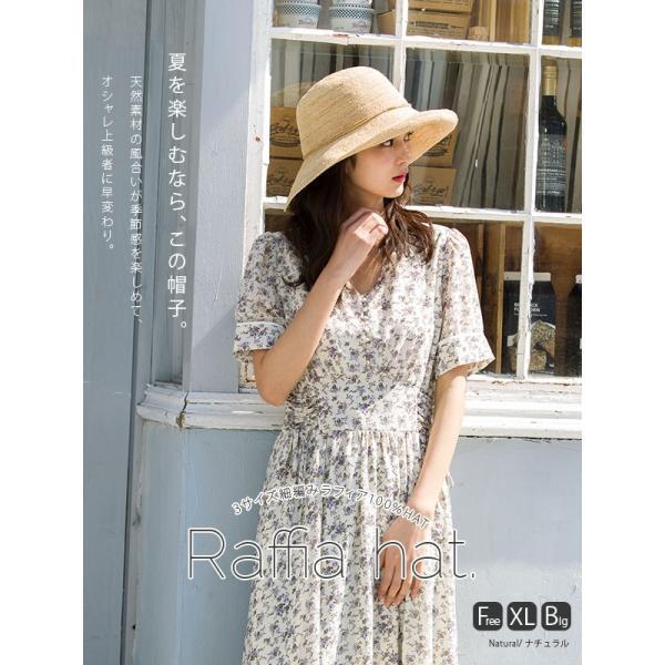 50%0FF 細編みラフィアHAT 帽子 レディース 夏 夏用 つば広 UV UV対策 麦わら 折りたたみ UVカット 56-63cm 商品名 3サイズ細編みラフィア100%HAT|queenhead|02