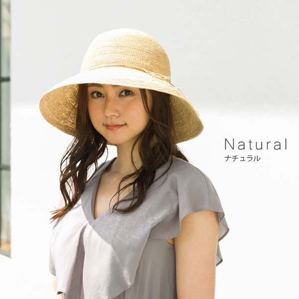 50%0FF 細編みラフィアHAT 帽子 レディース 夏 夏用 つば広 UV UV対策 麦わら 折りたたみ UVカット 56-63cm 商品名 3サイズ細編みラフィア100%HAT|queenhead|15