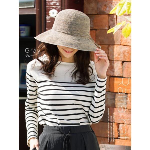 細編みラフィアHAT 帽子 レディース 夏 夏用 つば広 UV UV対策 麦わら 折りたたみ UVカット 56-63cm 商品名 3サイズ細編みラフィア100%HAT|queenhead|03