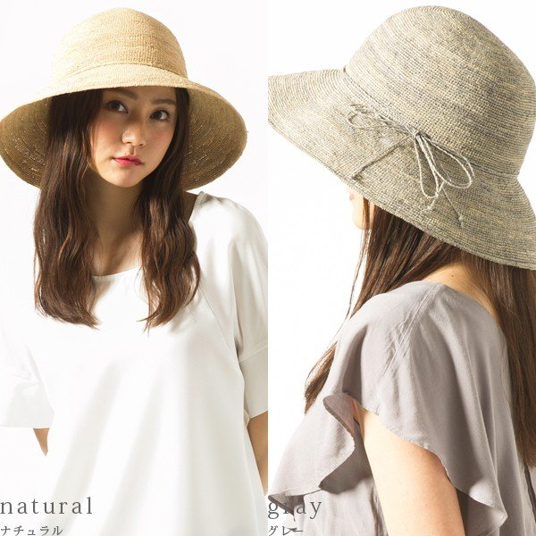 細編みラフィアHAT 帽子 レディース 夏 夏用 つば広 UV UV対策 麦わら 折りたたみ UVカット 56-63cm 商品名 3サイズ細編みラフィア100%HAT|queenhead|21