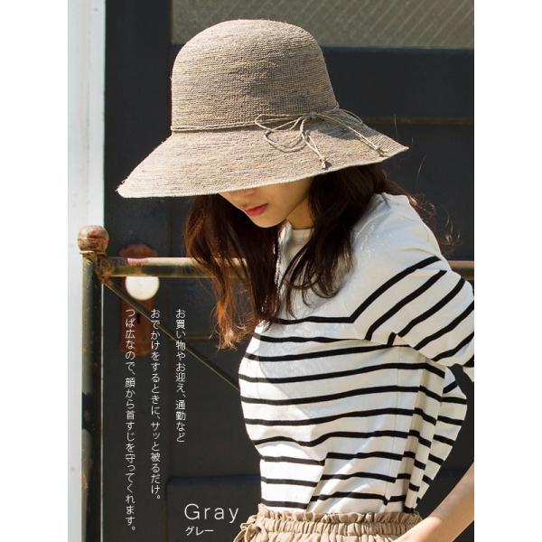 細編みラフィアHAT 帽子 レディース 夏 夏用 つば広 UV UV対策 麦わら 折りたたみ UVカット 56-63cm 商品名 3サイズ細編みラフィア100%HAT|queenhead|04