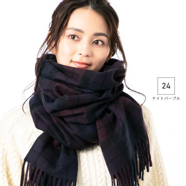 大判 ストール queen20colorストールマフラー 防寒 セール 1000円 SALE 秋 冬 秋冬|queenhead|13