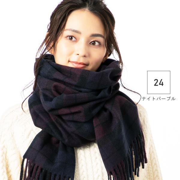 大判 ストール queen20colorストールマフラー 防寒 セール 1000円 SALE 秋 冬 秋冬|queenhead|16