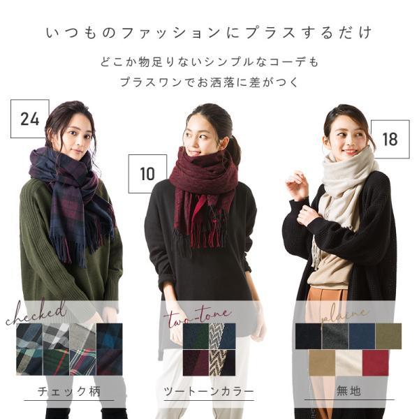 大判 ストール queen20colorストールマフラー 防寒 セール 1000円 SALE 秋 冬 秋冬|queenhead|03