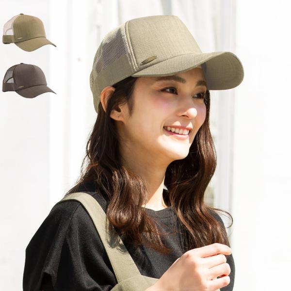 帽子レディースUVマイルダーCAPメール便配送メンズキャップcapキャップメンズもOK母の日春夏