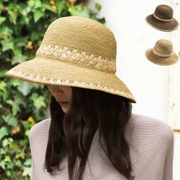 帽子 レディース 夏  ラフィア 麦わら 大きいサイズ UVハット ラフィアハット 飛ばない ツートーンラフィアハット つば広ハット 麦わら帽子 折りたたみ|queenhead
