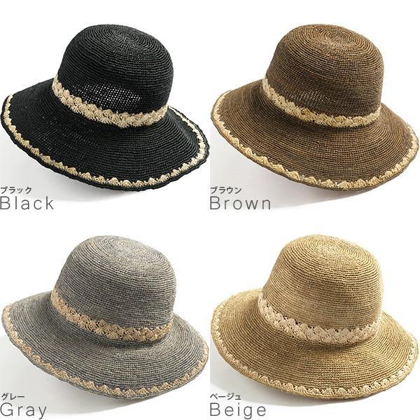帽子 レディース 夏  ラフィア 麦わら 大きいサイズ UVハット ラフィアハット 飛ばない ツートーンラフィアハット つば広ハット 麦わら帽子 折りたたみ|queenhead|16