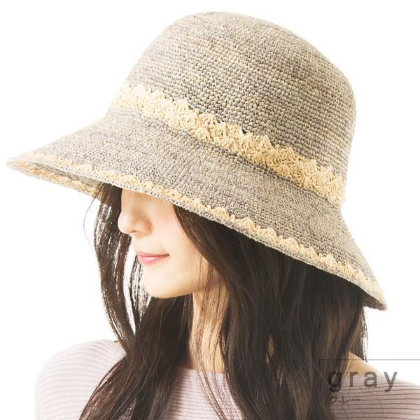 帽子 レディース 夏  ラフィア 麦わら 大きいサイズ UVハット ラフィアハット 飛ばない ツートーンラフィアハット つば広ハット 麦わら帽子 折りたたみ|queenhead|10