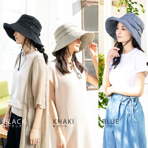 紫外線100%カット  帽子 レディース 大きいサイズ つば広 自転車 飛ばない あご紐着脱可能 56-63cm 紐付きエレガントUVハット SALE セール|queenhead|17
