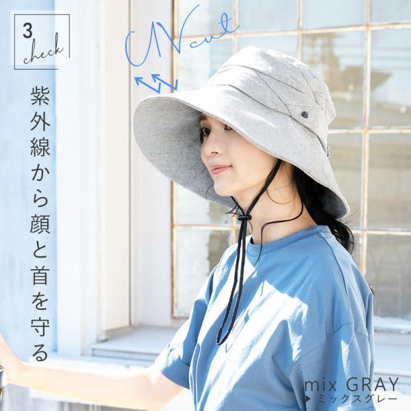 紫外線100%カット  帽子 レディース 大きいサイズ つば広 自転車 飛ばない あご紐着脱可能 56-63cm 紐付きエレガントUVハット SALE セール|queenhead|07