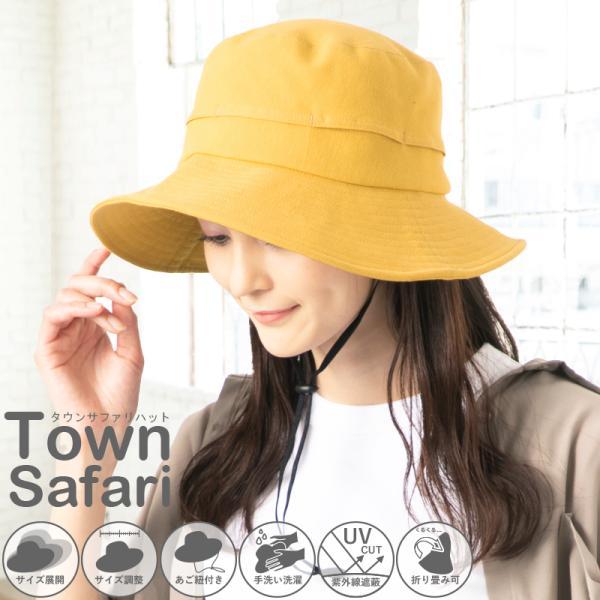 帽子レディースUVつば広大きいサイズタウンサファリ日よけ折りたたみ飛ばない母の日春夏