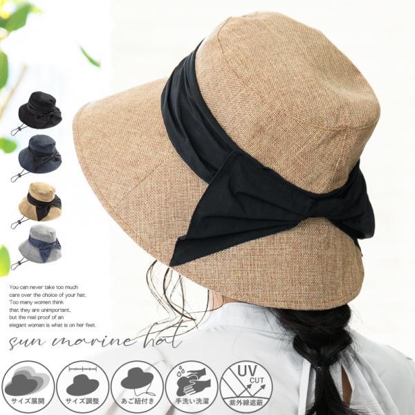 帽子レディースUVサイズ調整可サンマリンハット大きいサイズ麦わら帽子つば広ハットストローハット折りたたみ日よけ母の日春夏
