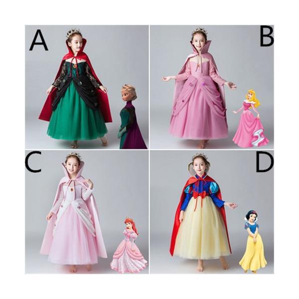 323596aa3c088 LU59 ディズニープリンセス 子供用ドレス 仮装 キッズ 白雪姫 コスチューム 女の子 半袖
