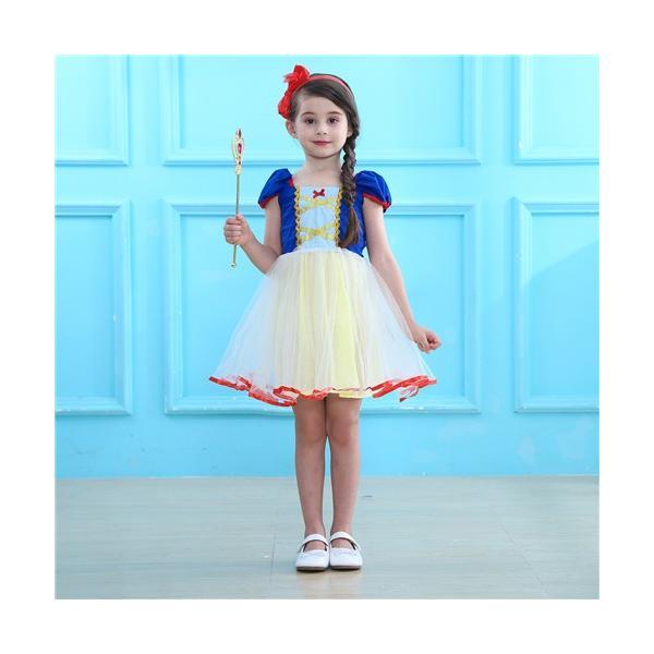 d7b05dadf8433 W2 ディズニープリンセス 子供用ドレス キッズ白雪姫 ドレス ワンピース なりきりワンピース プリンセスドレス 子どもドレス ...