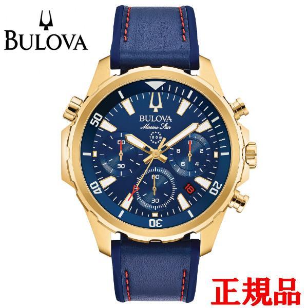正規品 BULOVA ブローバ Marine Star クオーツ メンズ腕時計 送料無料 97B168|quelleheure-1