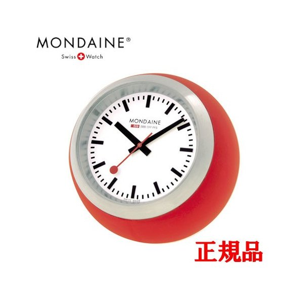 正規品 MONDAINE モンディーン クォーツ デスククロック グローブ レッド 送料無料 A6603033516SBC quelleheure-1