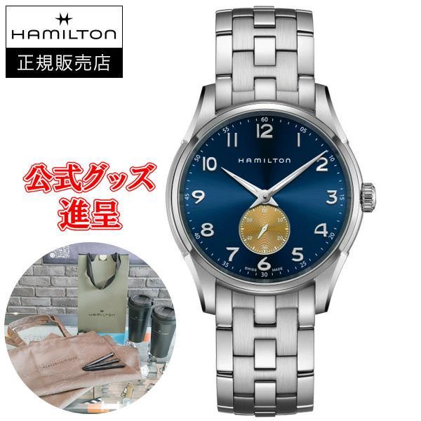 Hamilton ハミルトン ジャズマスター シンライン スモールセコンド クォーツ メンズ腕時計 H38411140|quelleheure-1