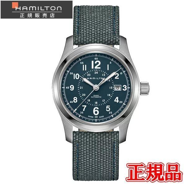 24回払いまで無金利 H70605943 HAMILTON ハミルトン カーキフィールド オート メンズ腕時計 国内正規品  送料無料  |quelleheure-1