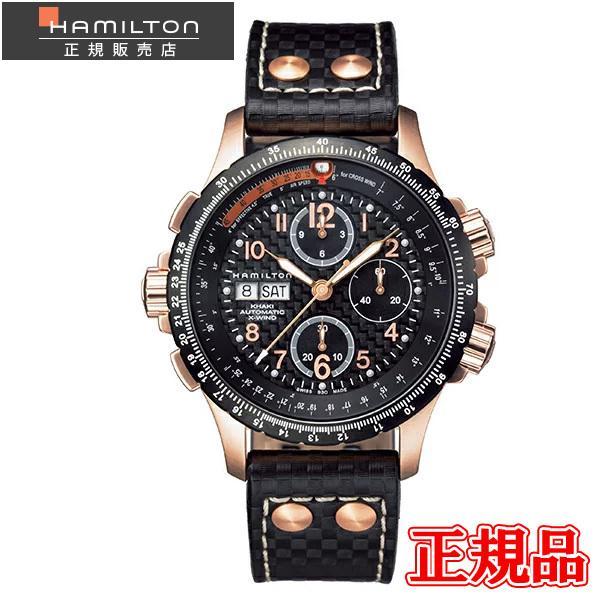 Hamilton ハミルトン Khaki カーキ アビエーション X-Wind X-ウィンド クロノグラフ 自動巻き 機械式 メンズ腕時計 革ベルト H77696793  |quelleheure-1